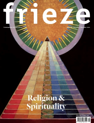 Frieze_cover_web135_splash.jpg