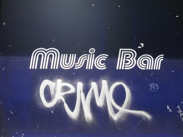 music bar.jpg