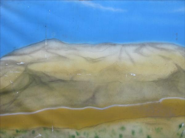 paintscape2.jpg